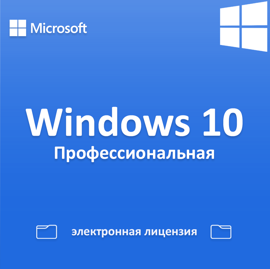 windows-10-Pro-1000x1000_cut-photo.ru